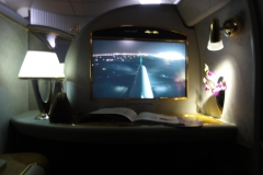 Private First Class Suite, A380 Emirates