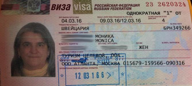 Abenteuer Russlandvisum