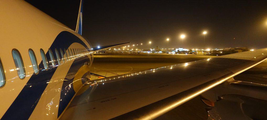 Die Anreise – Mit Oman Air ins Paradies